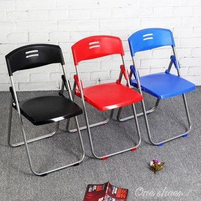 塑料折疊椅會議椅靠背椅活動椅子會場休閒椅餐椅成人辦公椅凳子     YXS