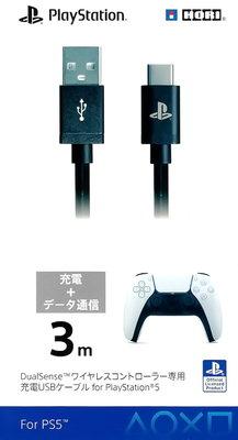 SONY PS5 HORI 無線控制器 手把 專用充電USB線 2.0 3米 3M TYPE-C 編織線 SPF-015
