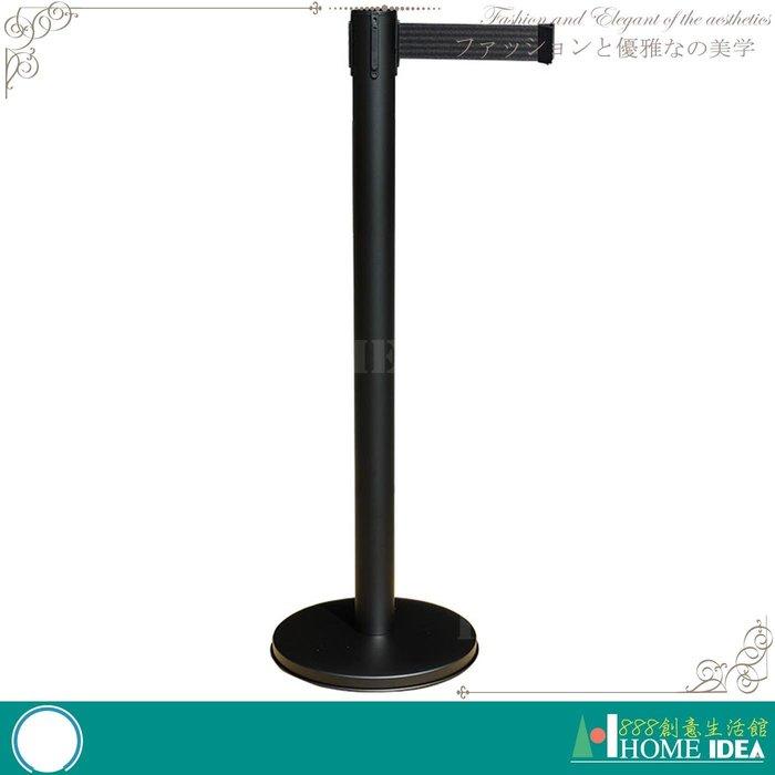 『888創意生活館』138-TC-200T-PC黑色烤漆伸縮圍欄$1,080元(24-2OA辦公桌辦公椅書桌)嘉義家具