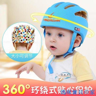 寶寶防摔神器頭部保護墊嬰兒學步防撞帽兒童護頭枕安全頭盔透氣夏❁媽咪寶貝の家❁現貨❁
