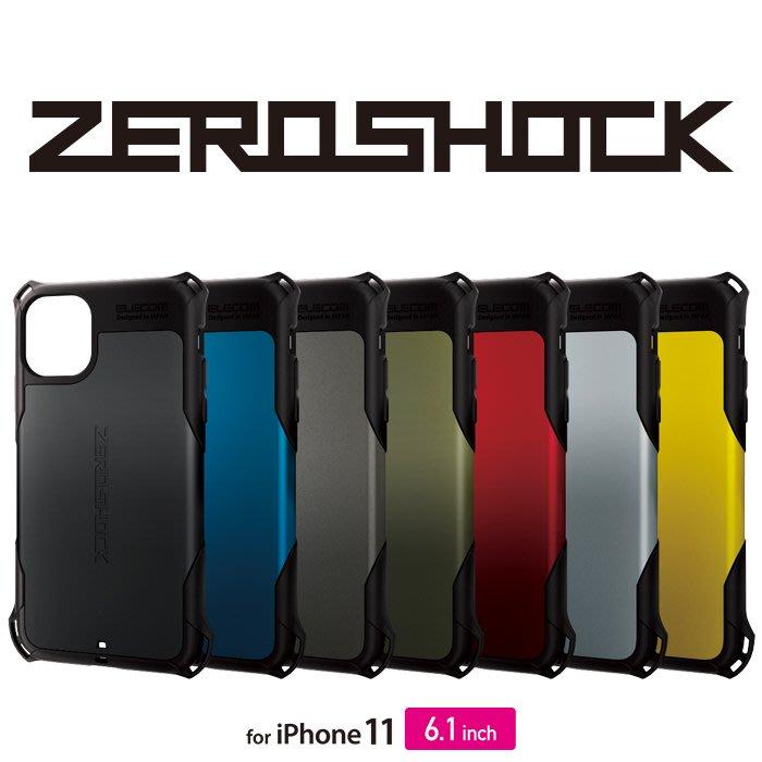 日本 ELECOM Apple iPhone 11/Pro/Pro Max 抗衝擊吸收保護殼 ZEROSHOCK