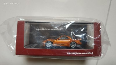 Ignition Model RX7