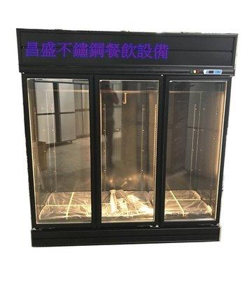 《昌盛不鏽鋼餐飲設備》日式3門全藏西點櫥/ 另售 工作台/吧台/展示台/冰箱/剉冰機/水槽/煙罩/攤車/各式廚房用具