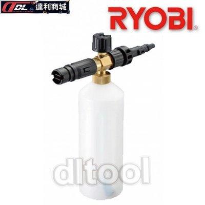 [達利商城]日本良明 RYOBI 可變泡沫噴嘴 6710227 噴瓶 泡沫瓶 泡沫噴罐 泡沫噴槍 AJP1600