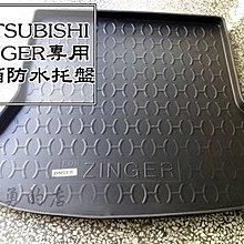 大新竹【阿勇的店】三菱MITSUBISHI 專用 後車箱防水托盤墊 3D立體防漏加厚材質 行李箱防汙墊