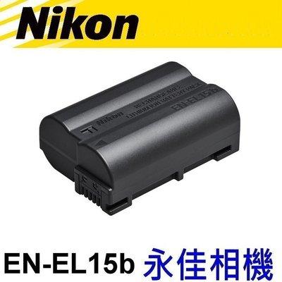 永佳相機_NIKON EN-EL15b...