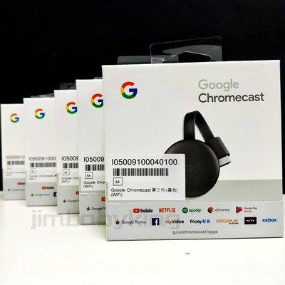 現貨 最新第三代 公司貨 全新 Google Chromecast 3代 WiFi 黑 智慧電視棒 無線投屏 高雄可面交