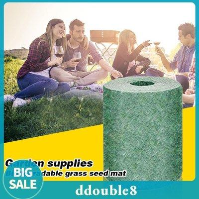 可生物降解的草種子墊 Biodegradable Grass Seed Mat 園藝用品*2  #小叮噹雜貨鋪&tian1755