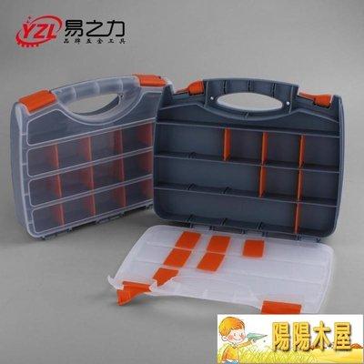 五金工具收納箱螺絲盒工具盒塑料盒零件盒電子元件盒樣品分類盒WD【陽陽木屋】