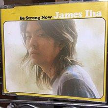 保存如新CD 單曲 James Iha / be strong now / Smashing Pumpkins