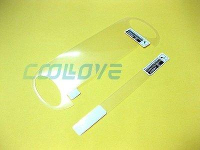 小白的生活工場*AS-HC SONY PSVITA (58*158mm)反面保護貼(3H等級抗刮膜,抗污、抗刮、亮面)