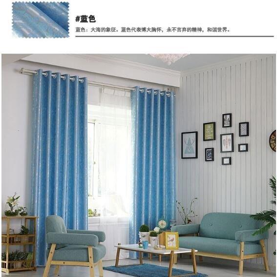 窗簾遮光隔音簡約現代歐式客廳臥室飄窗成品窗紗純色遮陽布