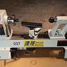 達哥機器 WE-037型手動五段變速木工車床3吋螺絲夾具板.前頂針迴轉頂針鑽孔夾頭8支車刀4吋金工四爪夾頭+稅18564
