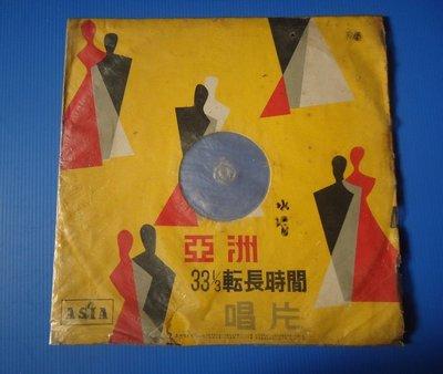 黑膠唱片。聖母的寶石,古典名曲。