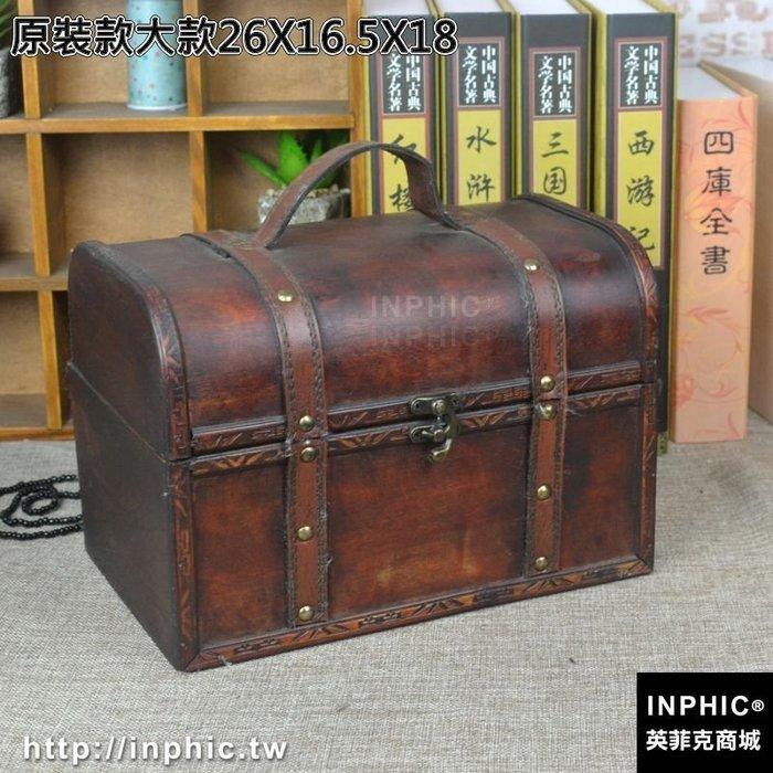 INPHIC-仿古箱復古木箱百寶箱老式箱子創意家居收納攝影道具裝飾配鎖-原裝款大款26X16.5X18_S2787C