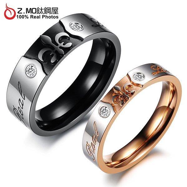 情侶對戒指 Z.MO鈦鋼屋 戒指 情侶戒指 白鋼對戒 愛情詩句 水鑽戒指 刻字戒指【BKY384】單個價