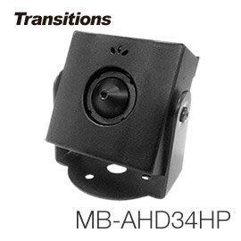 【皓翔監控】全視線 MB-AHD34HP 超迷你方塊型針孔攝影機