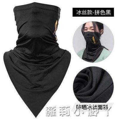 頭巾洛克兄弟魔術男女冰絲防曬面巾脖套騎行面罩圍脖夏季戶外裝備