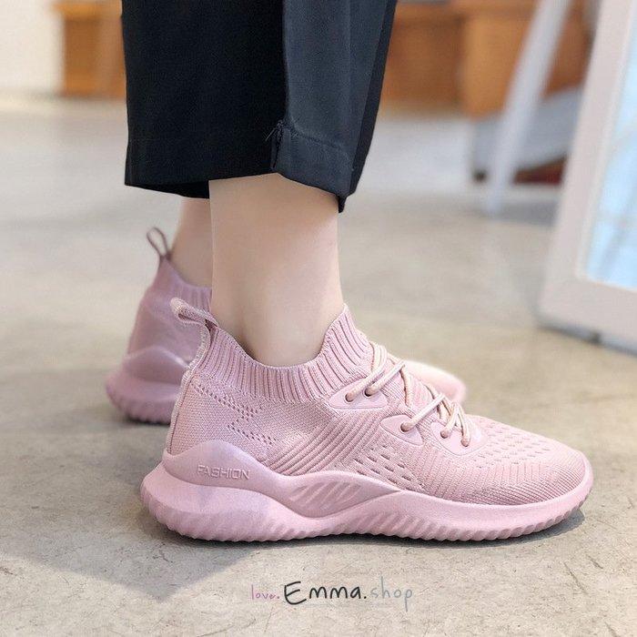 EmmaShop艾購物-正韓針織透氣休閒鞋/老爹鞋