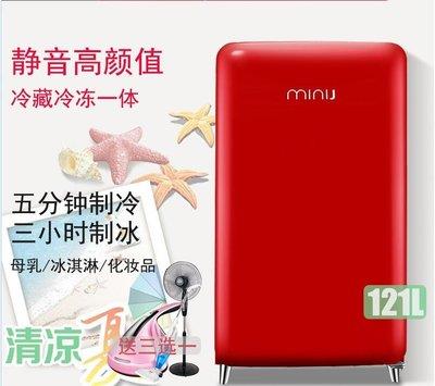 『格倫雅品』minij/小吉 BC-121RVR復古單門家用小型冰箱創意冷凍冷藏居家單身