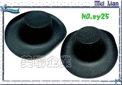 [美聯企業]角色扮演/化妝舞會/表演道具帽子~全新台製大牛仔帽圓柱頂型(NO.sy25型-黑色)