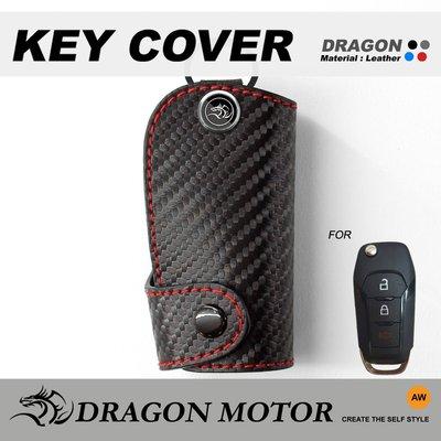 Ford Mondeo Tourneo 旅行家 RANGER MUSTANG MK3 福特 汽車 晶片 鑰匙 皮套