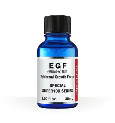 🇰🇷韓咪免稅代購 Dr.Ci:Labo EGF 修護精華液 SPECIAL SUPER100 SERIES 30ml 精華