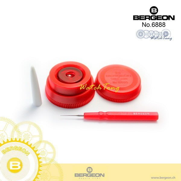 【鐘錶通】B6888《瑞士BERGEON》油槽+油筆(套裝組合)/玻璃油槽塑料外殼含蓋子├油品油筆/鐘錶維修/鐘錶保養┤