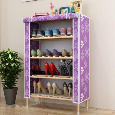 實木簡易鞋架多層防塵布藝單排家用折疊組裝收納置物架鞋櫃小號     YDL