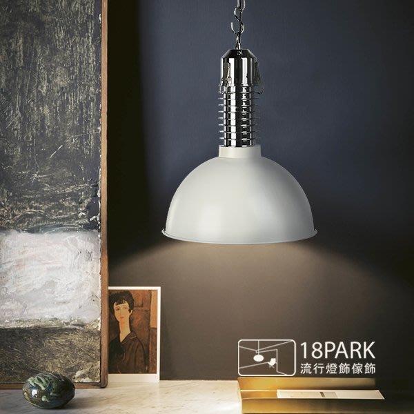 【18Park 】復古工業 Coleman [ 重機吊燈-白 ]