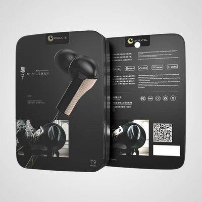【EC數位】拉帕森 ZOLCIL T9 重低音立體聲 耳機 麥克風 運動 智能線控耳機 3.5mm 通用耳機
