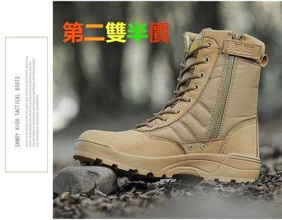 第二雙半價 軍迷專屬 盾郎超纖皮特種兵戶外沙漠戰靴