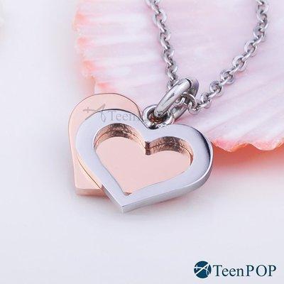 鋼項鍊 ATeenPOP 珠寶白鋼 Pure愛心 愛心項鍊 情人節禮物 AC4093