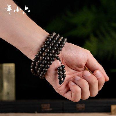 佛珠天然越南芽莊沉香木108顆佛珠保真老料沉香手串女男士沉水級手鏈(規格不同價格不同)