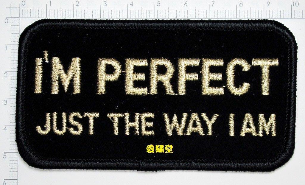 IM PERFECT【愛繡堂】燙貼布、臂章、熨燙徽章、刺繡燙布、DIY手工藝縫紉用品、貼花