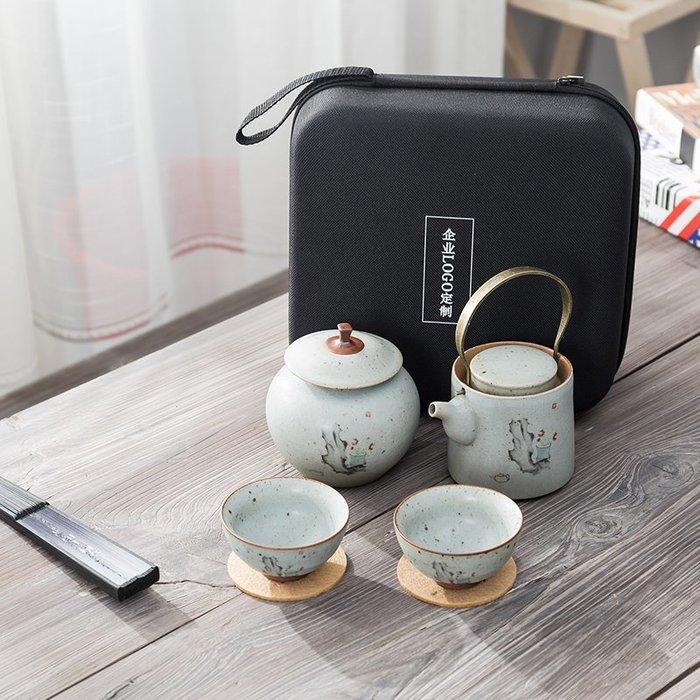 陶瓷復古茶壺茶杯一壺兩杯旅行茶具辦公居家便攜茶具功夫茶具套裝#茶具#旅行茶具#茶具套裝#便攜