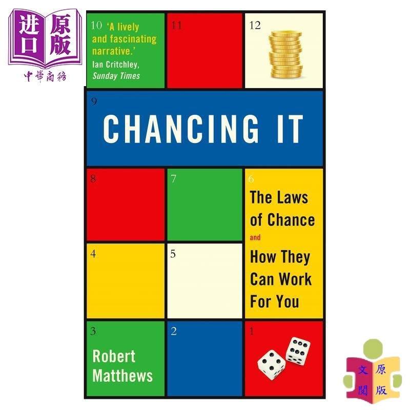 [文閲原版]Chancing it: The Laws of chance 英文原版 幾率思考:大數據時代不犯錯的幾率武