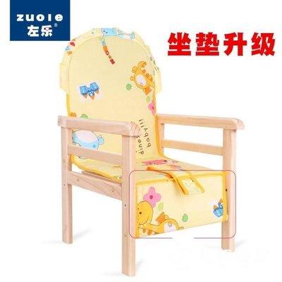 哆啦本鋪 兒童餐椅多功能實木兒童餐椅 寶寶凳子嬰兒吃飯桌椅環保無漆小孩吃飯椅子D655