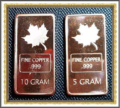 【天天168•特價專案】【牟根錢幣-160206】加拿大 5+10 GRAM 銅錠共 2枚