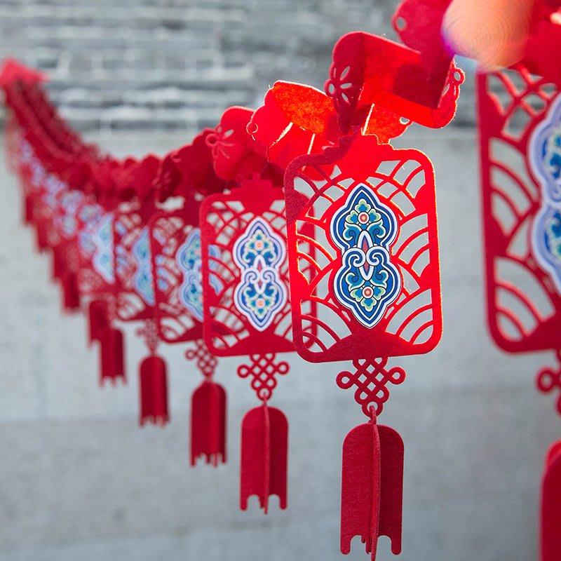 LANTERN 2020鼠年創意裝飾用品新年拉花掛飾春節過年元旦彩條布置春字吊旗