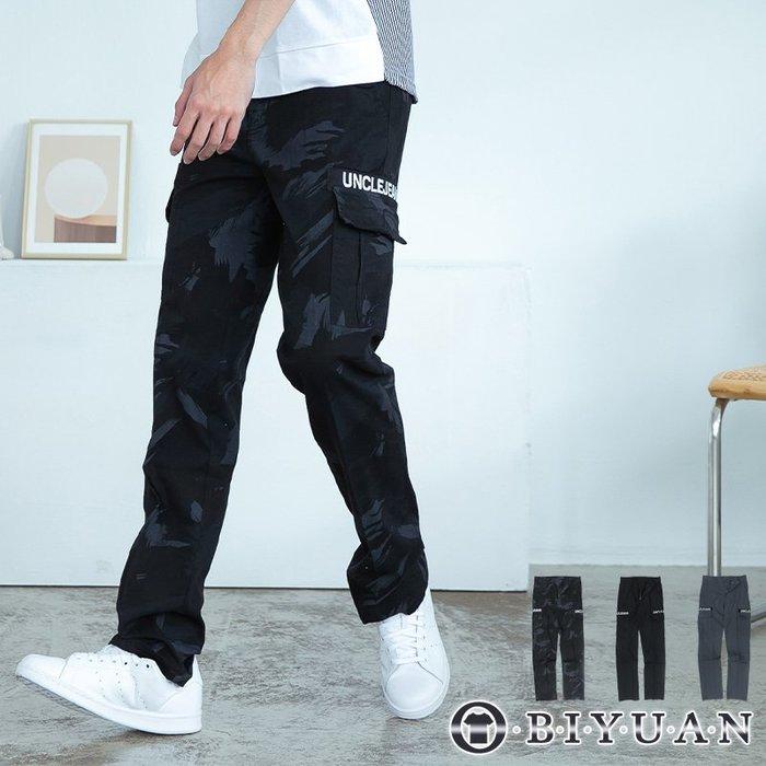 高品質工作褲【OBIYUAN】 迷彩 素面 中直筒 多口袋 彈性 長褲 休閒褲 共3色【P6612】