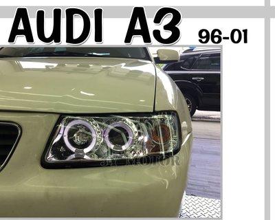 小傑車燈精品--全新 奧迪 AUDI A3 96 97 98 99 00 01 02 晶鑽 光圈 魚眼 大燈 頭燈