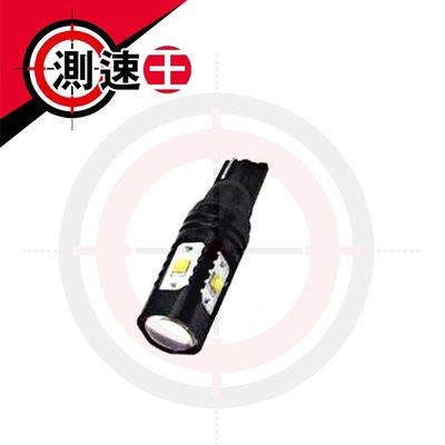 9星集 曙光 T10 白燈 車用燈泡 ...