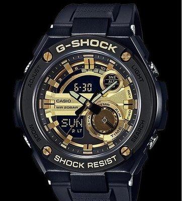 攜碼 台哥大/遠傳 799 4G首年吃到飽專案價1元 G-SHOCK GST-210B-1A9 強悍多功能運動錶
