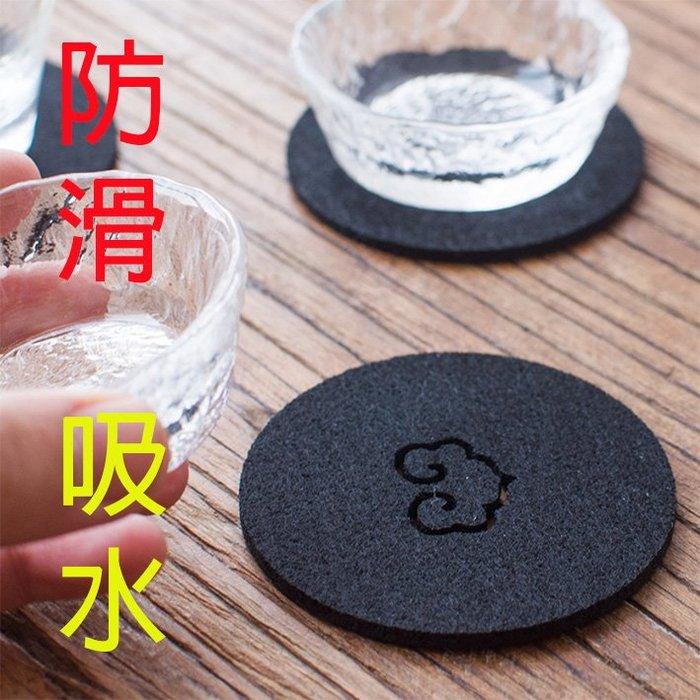 (買10送1)海綿毛氈杯墊 (7cm) 如意杯托 吸水 防滑茶壺墊杯墊茶杯墊養壺墊 防磕墊片耐用 茶席茶具
