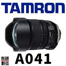 【新鎂】A041 公司貨 騰龍 TAMRON SP 15-30mm F/2.8 Di VC USD G2 二代