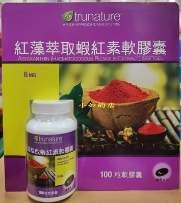 【小如的店】COSTCO好市多代購~Trunature 紅藻萃取蝦紅素軟膠囊(每瓶100粒) 超取60元