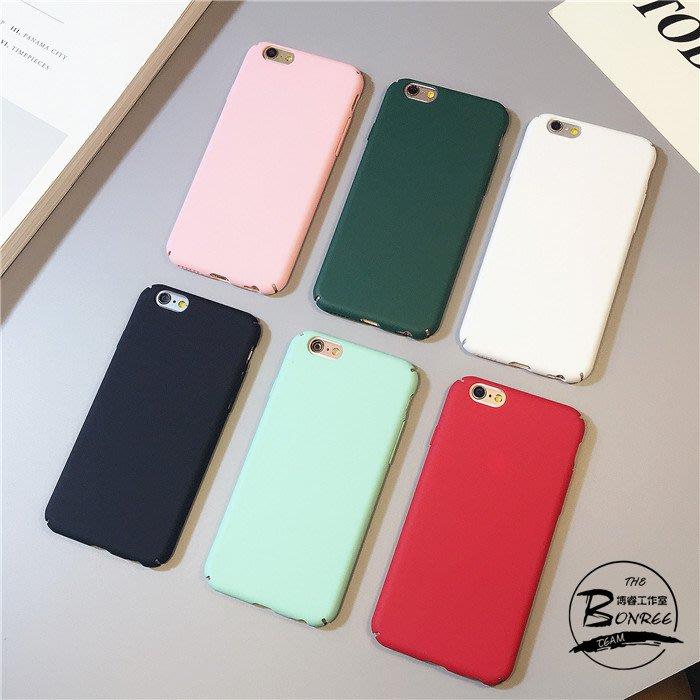 手機殼 簡約情侶iPhone6plus手機殼6s蘋果7保護套全包硬8 Plus純色xr max