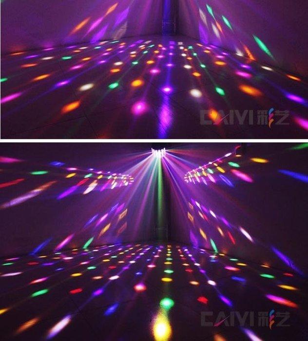 激光蝴蝶燈二合一效果 KTV包房歌廳閃光鐳射激光舞台燈光 DF