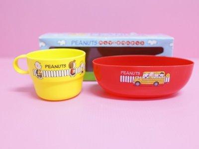 ~Dona日貨~  史努比Snoopy校車巴士  巴士站等公車 兒童 餐具  餐盤 湯杯 2件組 G14